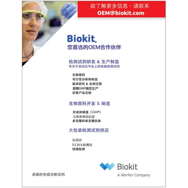 Biokit