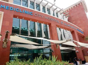 Imagen: El Hospital de la Ciudad Mediclinic en Dubái (Fotografía cortesía de Mediclinic Oriente Medio).