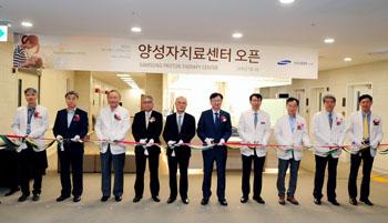 Imagen: La inauguración de la instalación para la terapia de protones en el SMC (Fotografía cortesía del SMC).