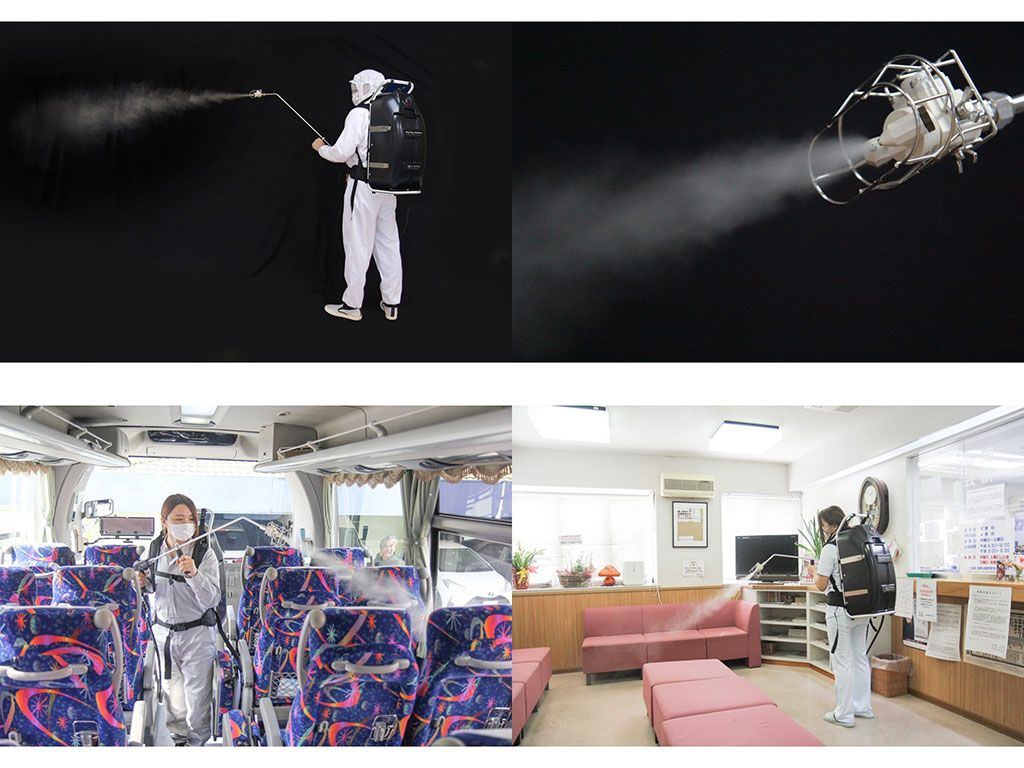 Imagen: El dispositivo de nebulización Dry-Fog Highnow (DFH) (Fotografía cortesía de H. IKeuchi)
