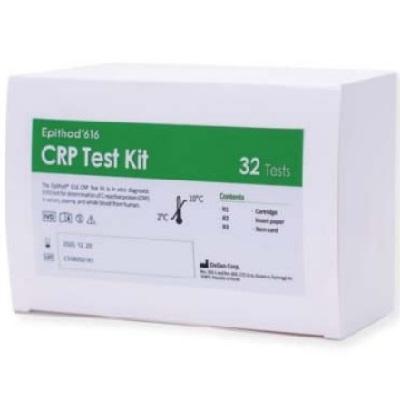 KIT DE PRUEBA PARA LA PCR