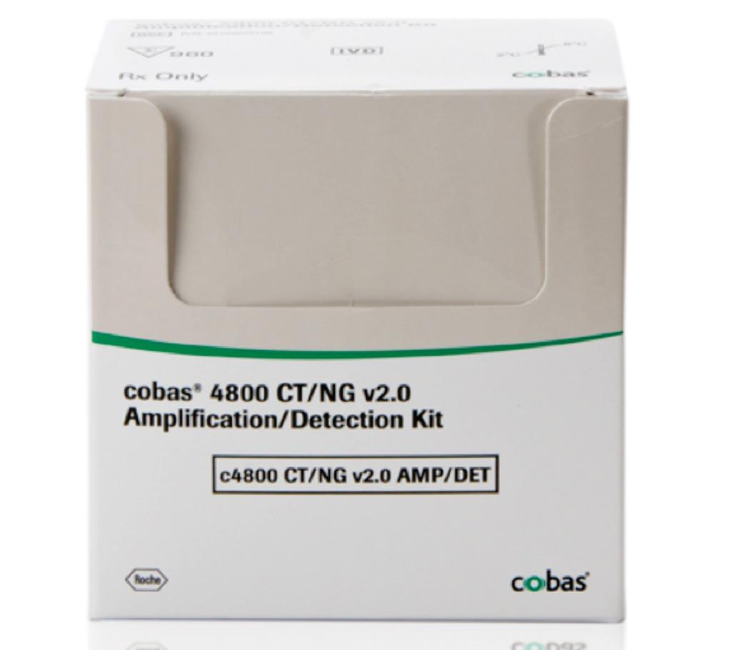Imagen: La prueba cobas CT/NG es una prueba de amplificación de ácidos nucleicos in vitro para la detección cualitativa de Chlamydia trachomatis (CT) y/o Neisseria gonorrhoeae (NG) en muestras de pacientes (Fotografía cortesía de Roche Molecular Diagnostics).
