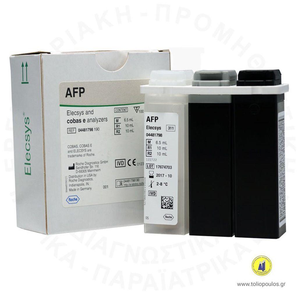 Imagen: El kit de inmunoensayo por electroquimioluminiscencia Roche cobas para la determinación de alfafetoproteína (AFP) (Fotografía cortesía de Toliopoulos Diagnostics).