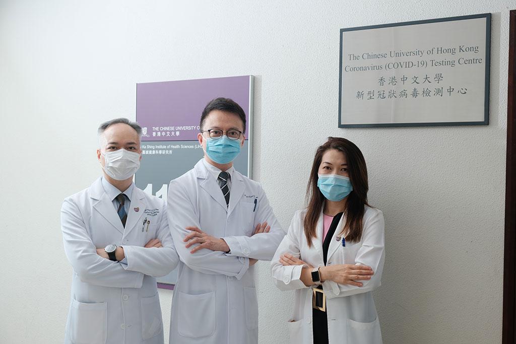 Imagen: Investigadores de la Facultad de Medicina de la Universidad China de Hong Kong (Fotografía cortesía de la Universidad China de Hong Kong)