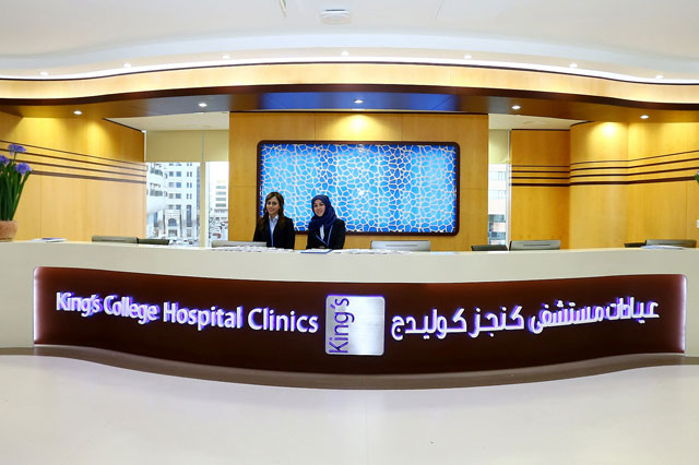 Image: The King's College Hospital Clinics in Abu Dhabi (Photo courtesy of King's College Hospital).