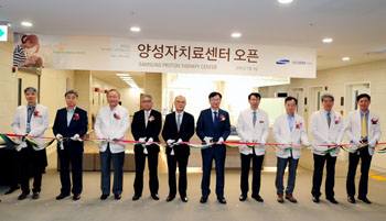 Image: The opening of the SMC proton therapy facility (Photo courtesy of SMC).
