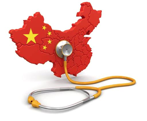 Image: China\'s healthcare market is projected to grow to USD 1 trillion by 2020 (Photo courtesy of iStock).