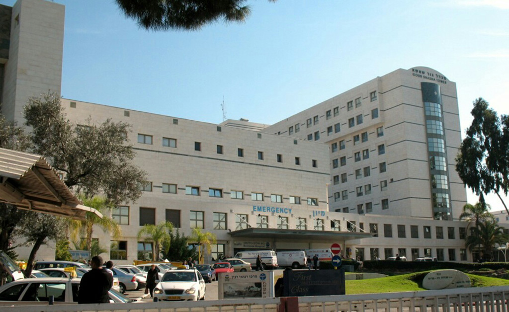 Image: Rabin Medical Center (Photo courtesy of Wikimedia Commons).