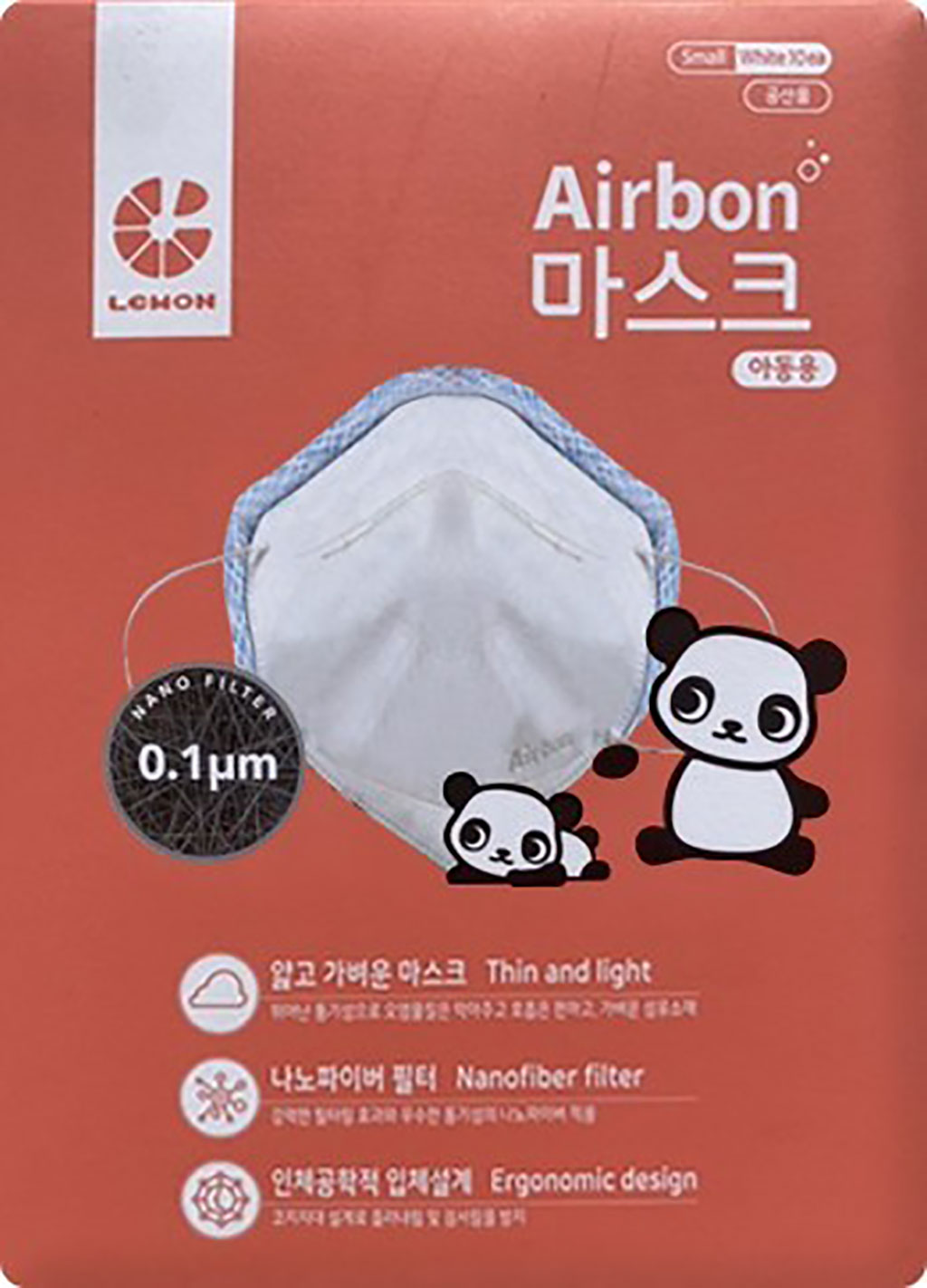 Image: Nano-filter face mask protect children from coronavirus (Photo courtesy of AirQueen)