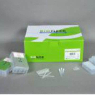 DNA/RNA EXTRACTION KIT