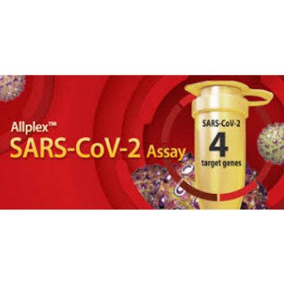 SARS-COV-2 TEST