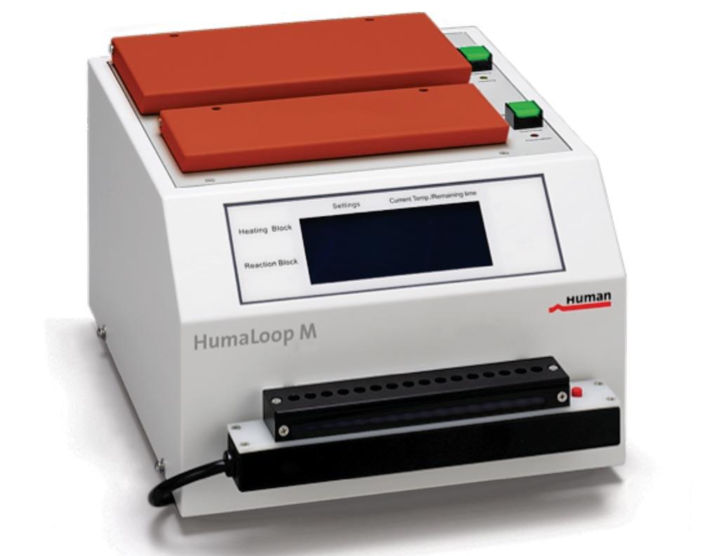 HumaLoop M: простая в использовании технология Loopamp для первичных и районных лабораторий. Фото любезно предоставлено компанией Human Diagnostics.