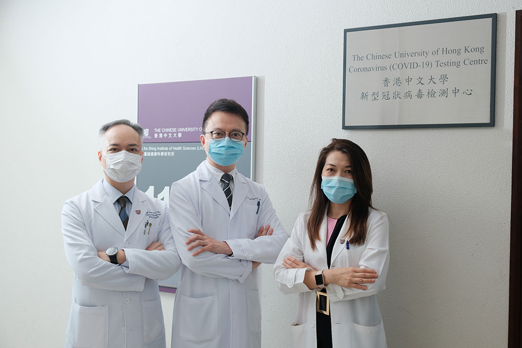 Image: Researchers from the Faculty of Medicine of The Chinese University of Hong Kong (Photo courtesy of The Chinese University of Hong Kong)