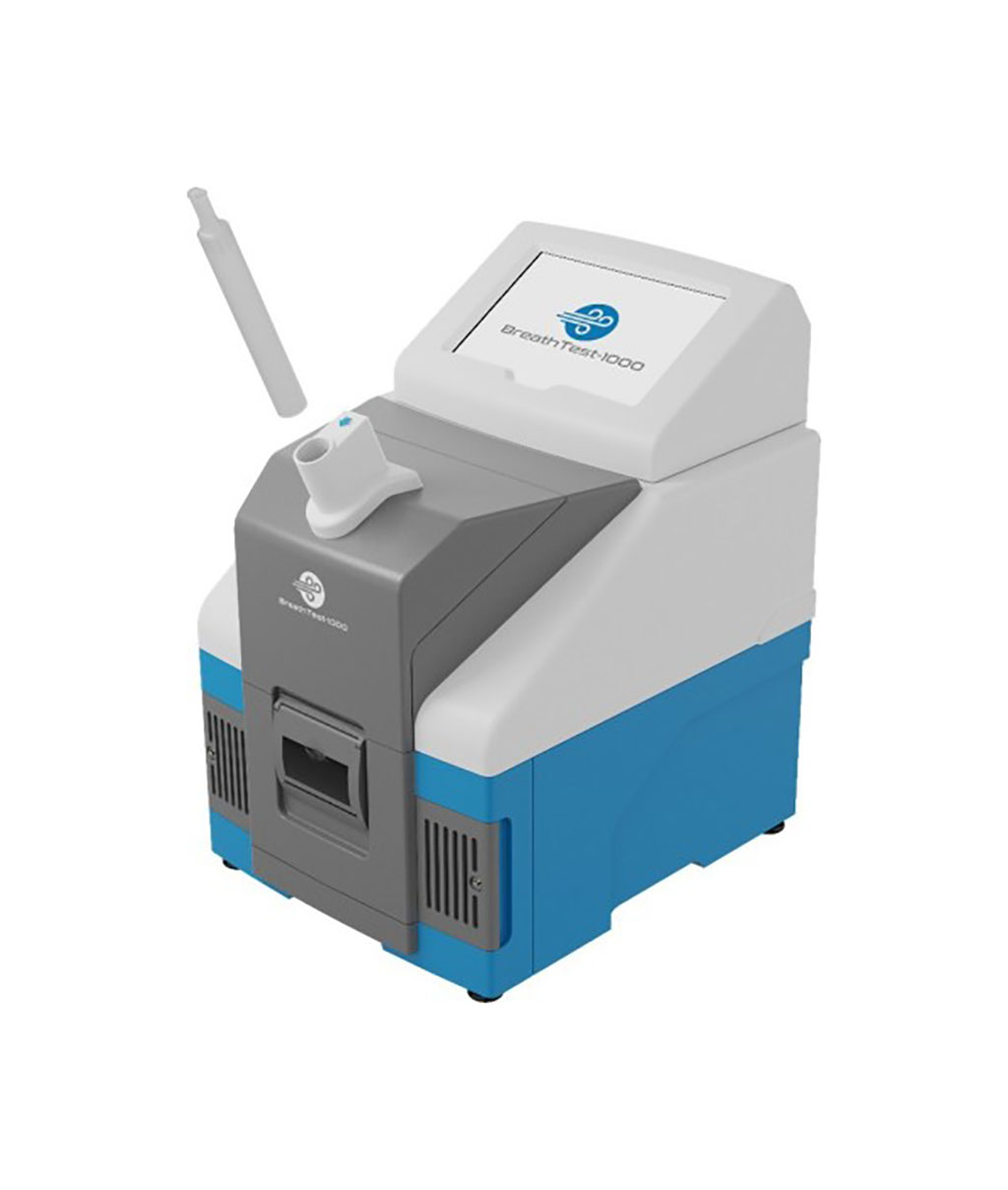 Image: BreathTest-1000™ mass spectrometer (Photo courtesy of Business Wire)