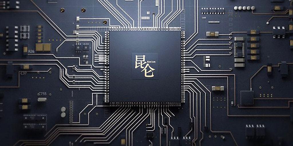 Image: Researchers Use NLP Algorithms to Predict SARS-CoV-2 Virus Mutations (Photo courtesy of Baidu)