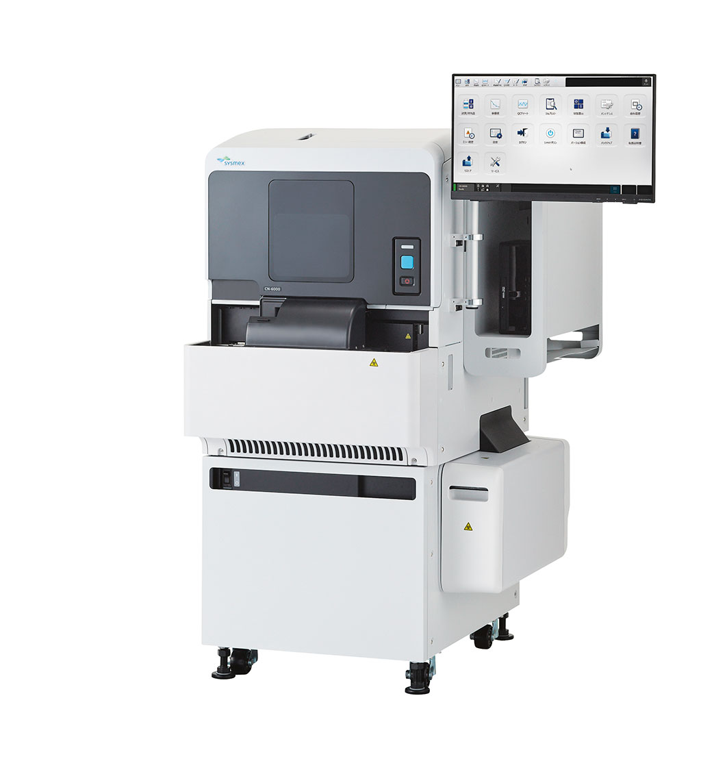 Image: Sysmex CN-Series automated blood coagulation analyzer (Photo courtesy of Sysmex Corporation)