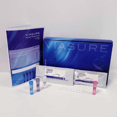 SARS-COV-2 & UK VARIANT RT-PCR TEST