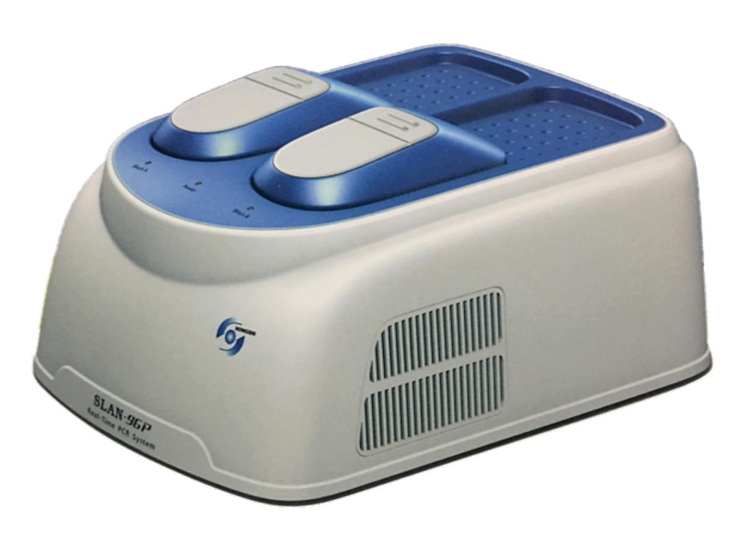 Image: The SLAN-96 real-time polymerase chain reaction (PCR) instrument (Photo courtesy of QuanDx/Zeesan Biotech).