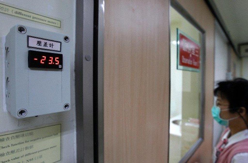 AIIR в городской больнице Тайбэя (фото любезно предоставлено Reuters/Corbis).