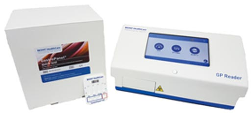 Портативный иммунохроматографический тест